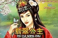 Fei Cui Gong Zhu в Вулкане на деньги