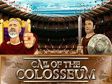 Зов Колизея в казино Вулкан на деньги