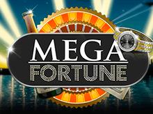 Мега Фортуна в казино Вулкан на деньги