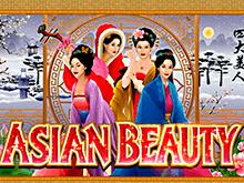 Азиатские Красавицы в казино Вулкан на деньги