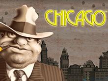 Играть онлайн с виртуальными баллами онлайн Chicago